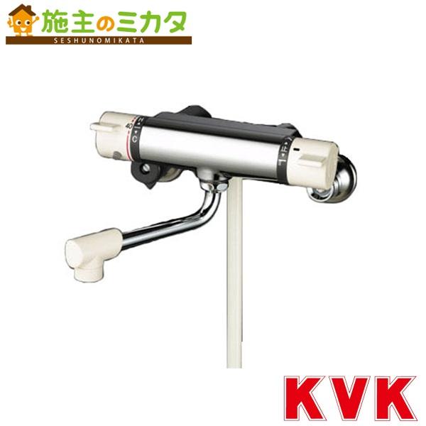KVK 【KF800W】 サーモスタット式シャワー