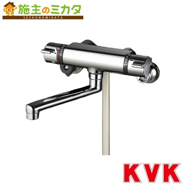 KVK 【KF800WT】 サーモスタット式シャワー