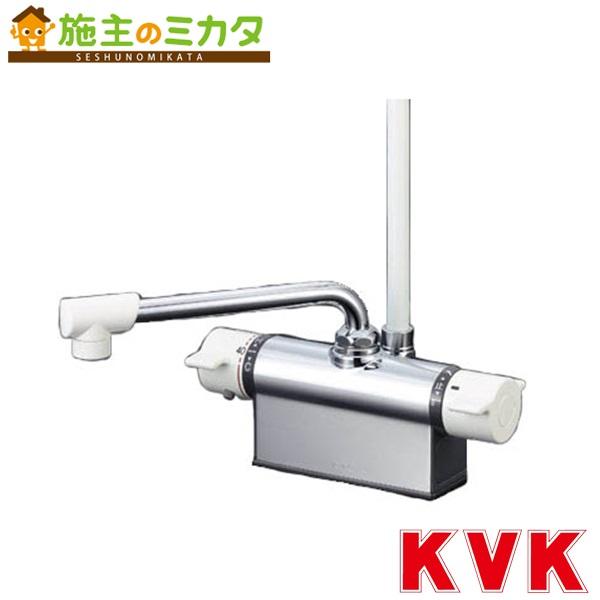 KVK 【KF801】 デッキ形サーモスタット式シャワー 取付ピッチ100mm