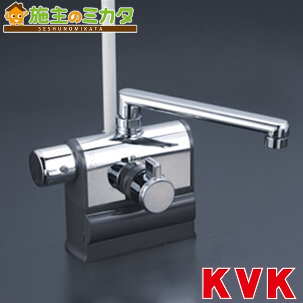 KVK 【KF821G】 デッキ形サーモスタット式シャワー シャワー右側