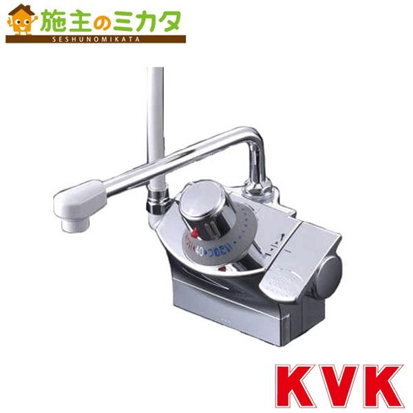 KVK 【KF821GR】 デッキ形サーモスタット式シャワー シャワー左側
