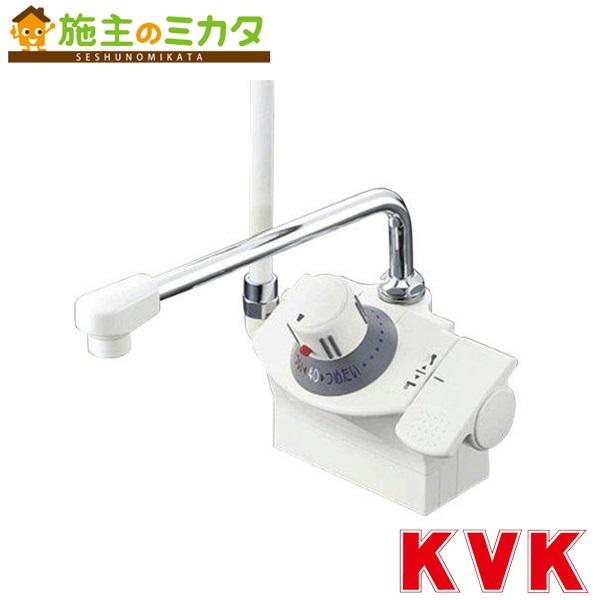 KVK 【KF821R】 デッキ形サーモスタット式シャワー シャワー左側
