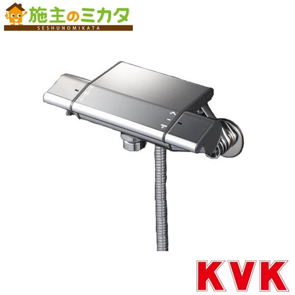 KVK 【KF850S2】 サーモスタット式シャワー フルメッキワンストップシャワーヘッド付