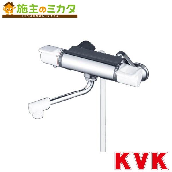 KVK 【KF880】 サーモスタット式シャワー