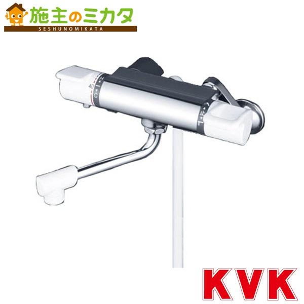 KVK 【KF880S2】 サーモスタット式シャワー ワンストップシャワーヘッド付