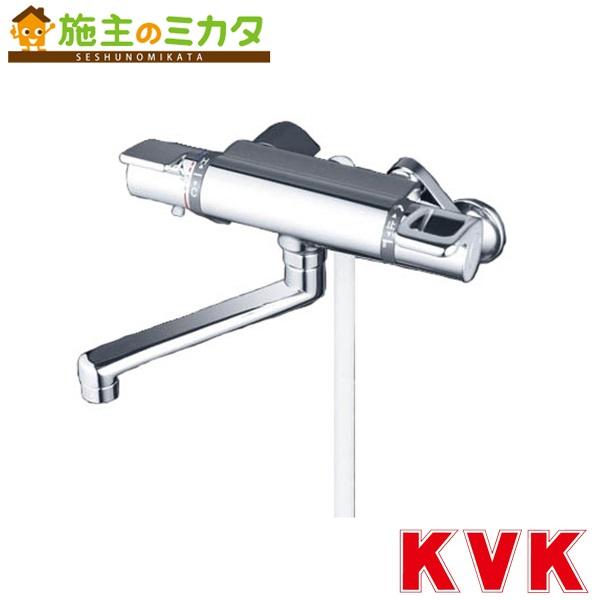 KVK 【KF880T】 サーモスタット式シャワー