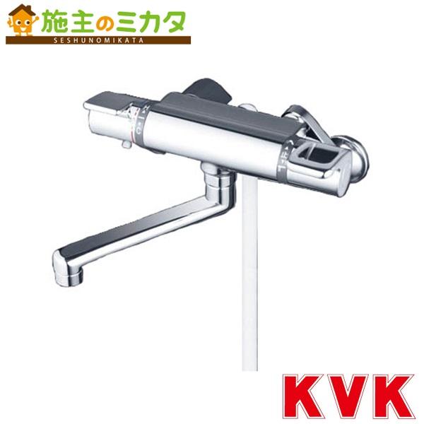 KVK 【KF880TS2】 サーモスタット式シャワー フルメッキワンストップシャワーヘッド付