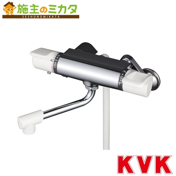 KVK 【KF880W】 サーモスタット式シャワー