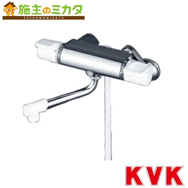 KVK 【KF880WS2】 サーモスタット式シャワー ワンストップシャワーヘッド付