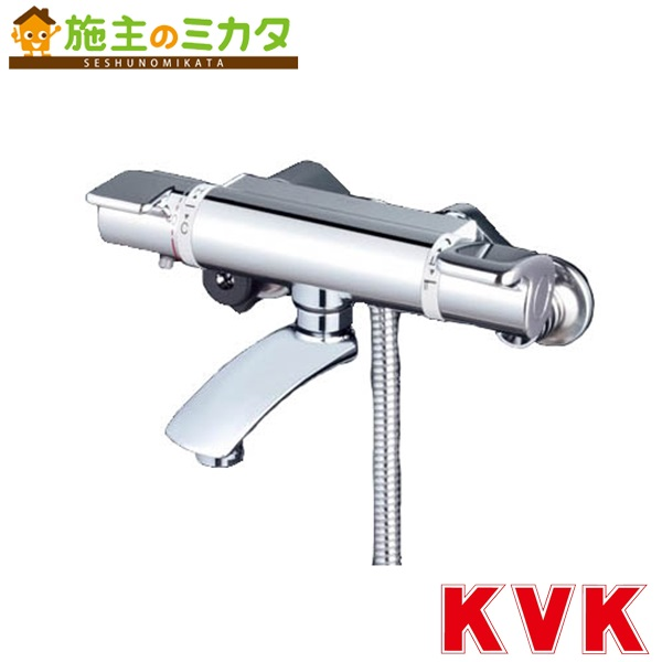 KVK 【KF890】 サーモスタット式シャワー