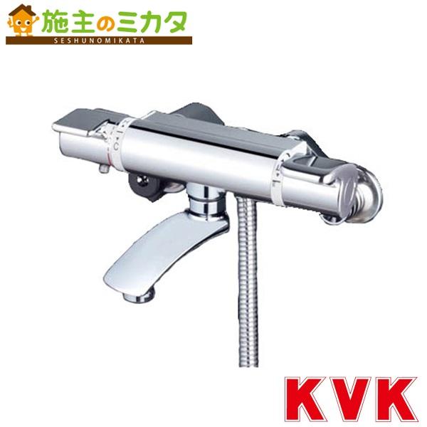 KVK 【KF890W】 サーモスタット式シャワー