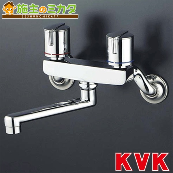 KVK 【KM140GM】 2ハンドル混合栓 混合水栓