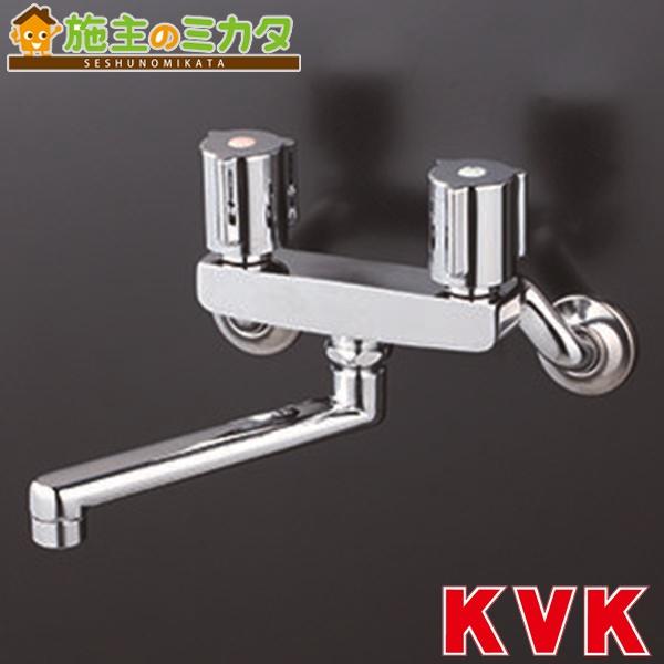 KVK 【KM140ZEX】 2ハンドル混合栓 混合水栓