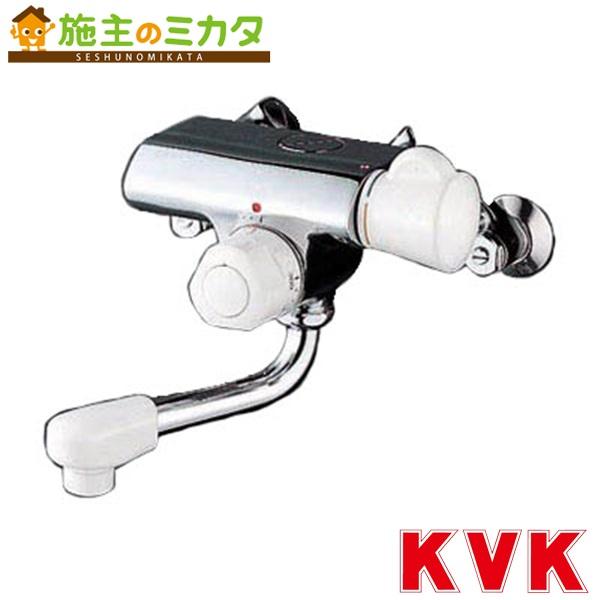 KVK 【KM155G】 定量止水付ミキシング式混合栓 混合水栓