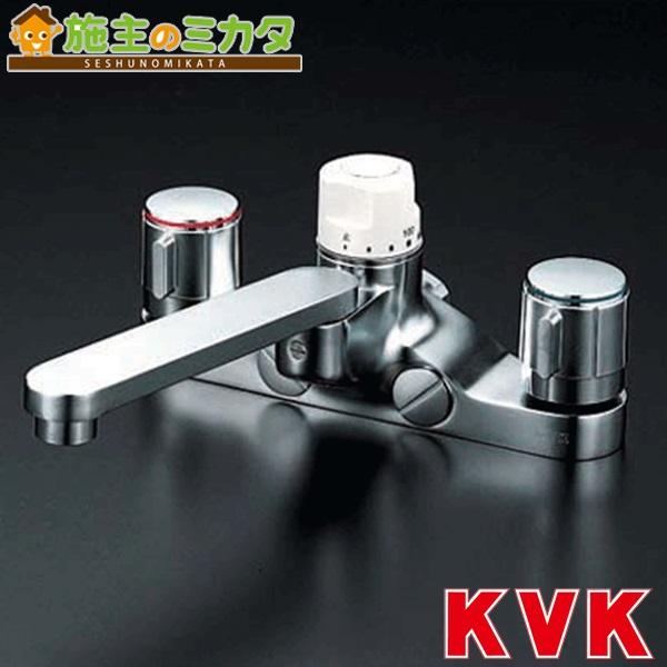 KVK 【KM296】 デッキ形定量止水付2ハンドル混合栓 混合水栓