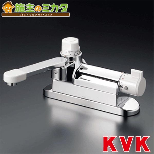 KVK 【KM297G】 デッキ形定量止水付サーモスタット式混合栓 混合水栓