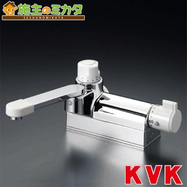 KVK 【KM298G】 デッキ形定量止水付サーモスタット式混合栓 混合水栓