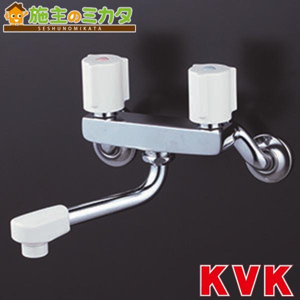 KVK 【KM2G3R24】 2ハンドル混合栓 240mmパイプ付 混合水栓
