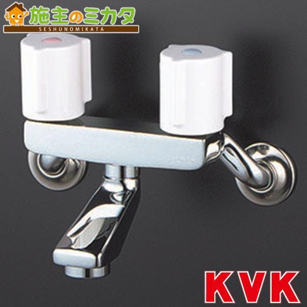 KVK 【KM2GN3Z】 2ハンドル混合栓 混合水栓