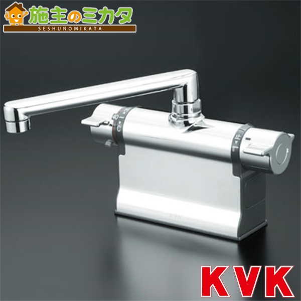 KVK 【KM3011T】 デッキ形サーモスタット式混合栓 190mmパイプ仕様 混合水栓