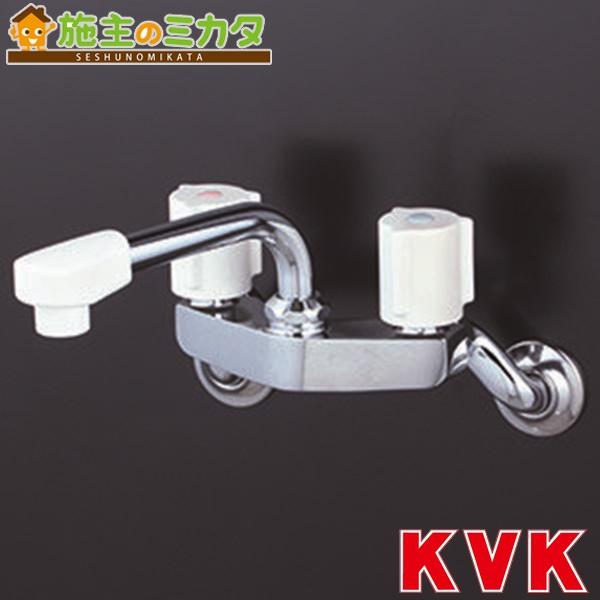 KVK 【KM4G3】 2ハンドル混合栓 混合水栓