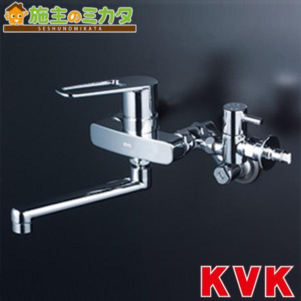 KVK 【KM5000CHTTU】 給水・給湯接続 シングルレバー式混合栓 混合水栓