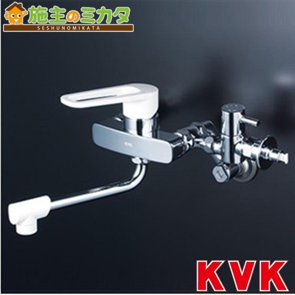KVK 【KM5000CHTU】 給水・給湯接続 シングルレバー式混合栓 混合水栓