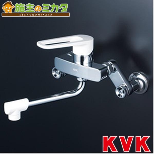 KVK 【KM5000HA】 楽締めソケット付シングルレバー式混合栓 混合水栓