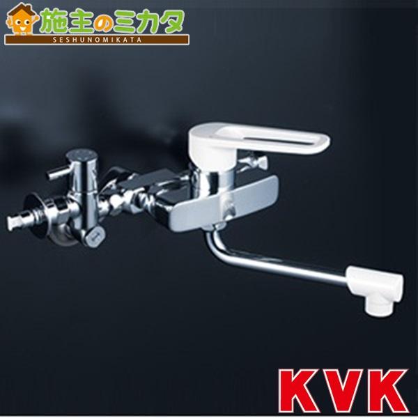 KVK 【KM5000HTU】 給湯接続専用シングルレバー式混合栓 混合水栓