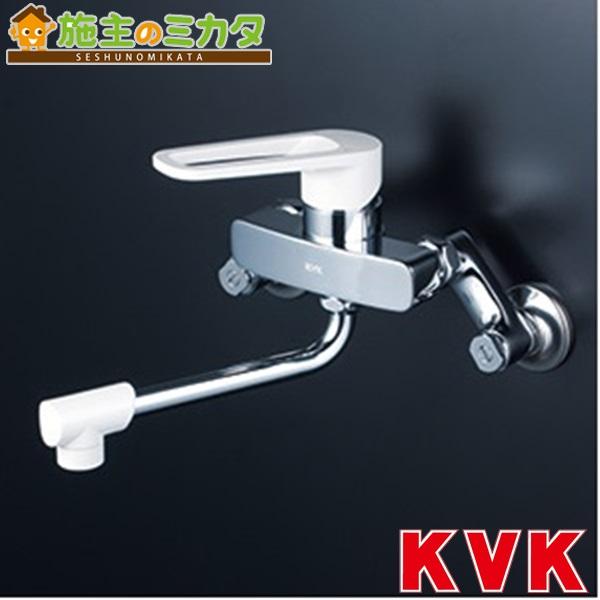 KVK 【KM5000R2】 シングルレバー式混合栓 240mmパイプ付 混合水栓