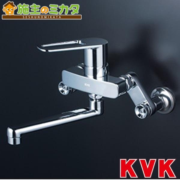 KVK 【KM5000THA】 楽締めソケット付シングルレバー式混合栓 混合水栓