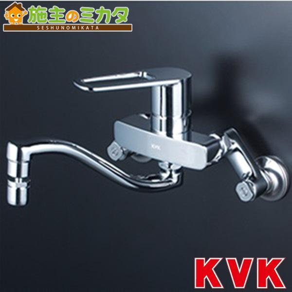 KVK 【KM5000THS】 シングルレバー式混合栓 首振り泡沫器付 混合水栓