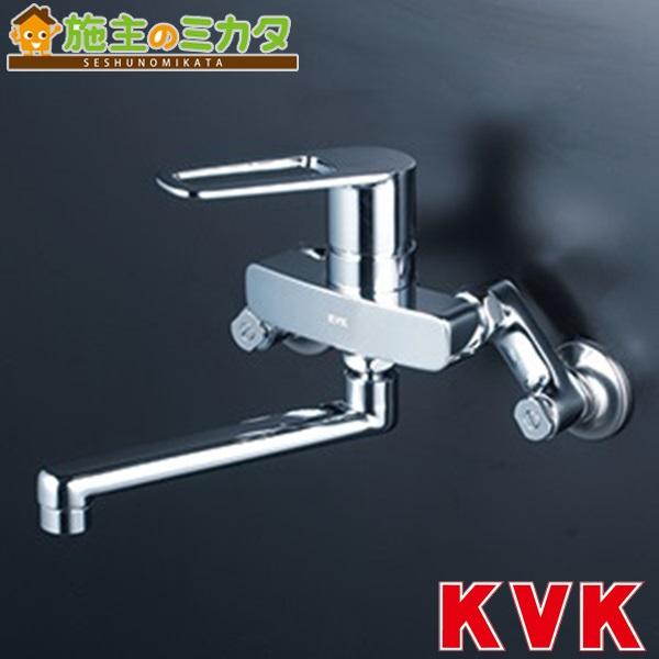 KVK 【KM5000TR2】 シングルレバー式混合栓 240mmパイプ付 混合水栓