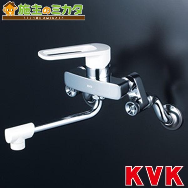 KVK 【KM5000U】 取替用シングルレバー式混合栓 混合水栓