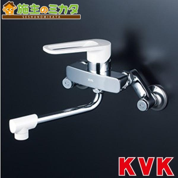 KVK 【KM5000W】 シングルレバー式混合栓 混合水栓