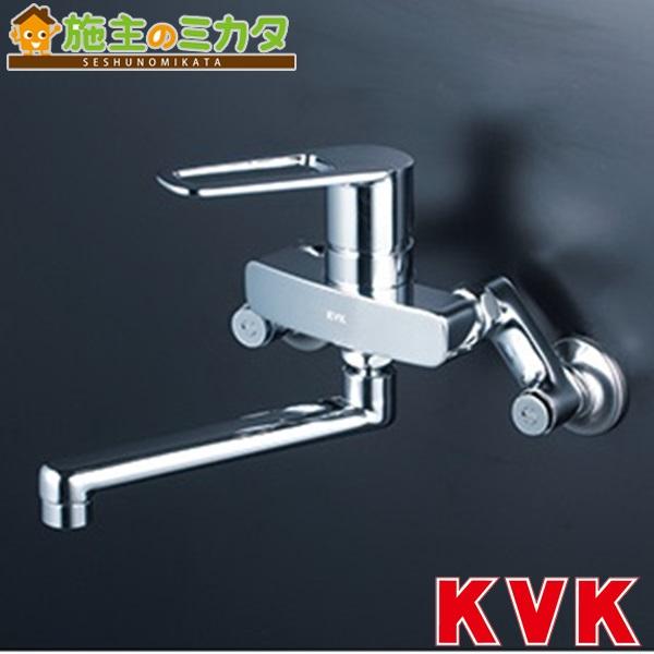 KVK 【KM5000WT】 シングルレバー式混合栓 混合水栓
