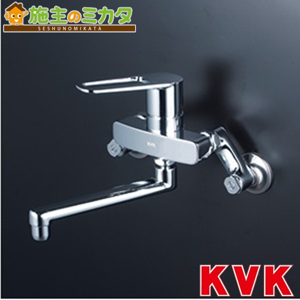 KVK 【KM5000WTEC】 シングルレバー式混合栓 eレバー 混合水栓