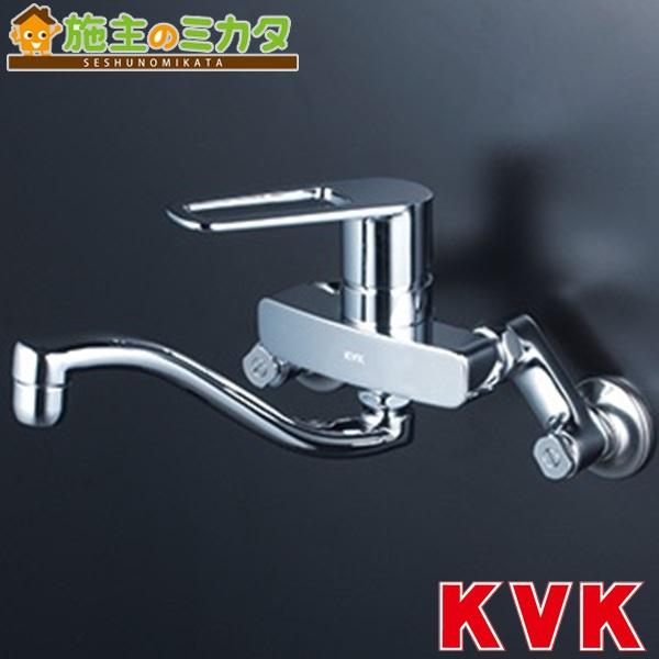 KVK 【KM5000WTH】 シングルレバー式混合栓 混合水栓