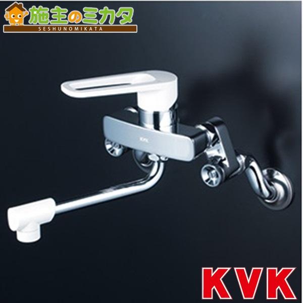 KVK 【KM5000WU】 取替用シングルレバー式混合栓 混合水栓