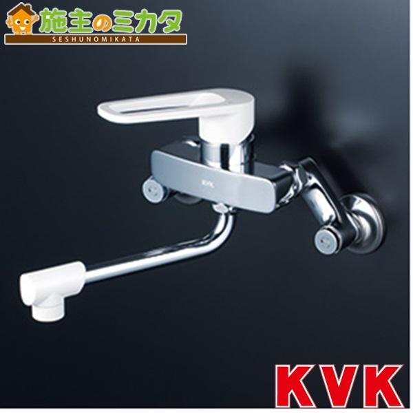 KVK 【KM5000Z】 シングルレバー式混合栓 混合水栓