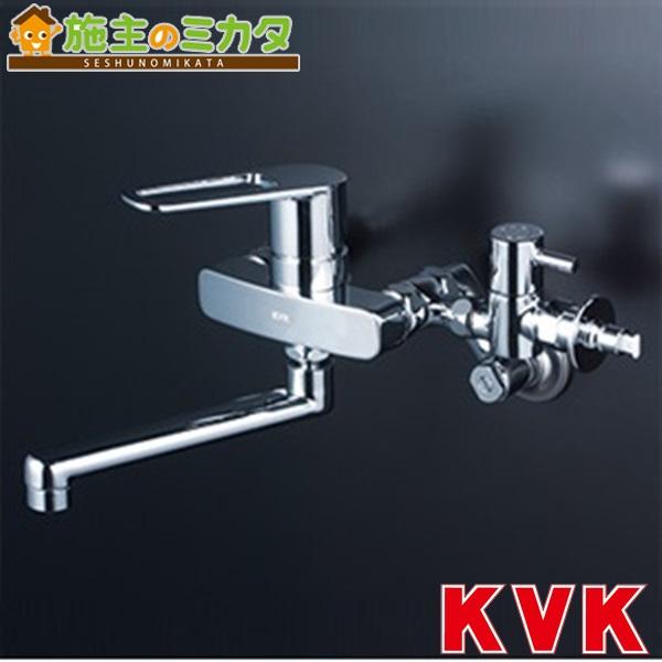 KVK 【KM5000ZCHTTU】 給水・給湯接続 シングルレバー式混合栓 混合水栓