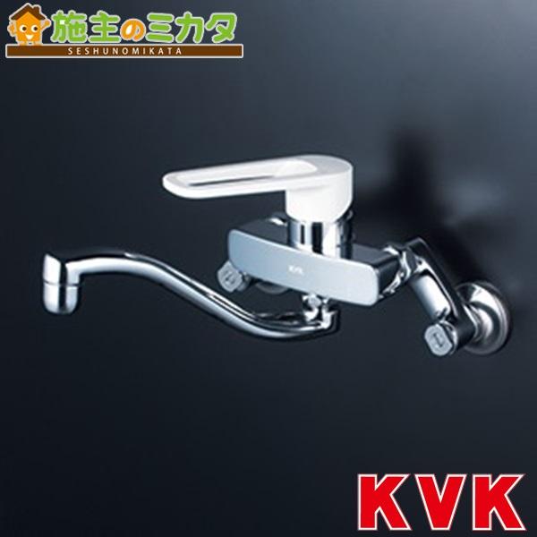 KVK 【KM5000ZH】 シングルレバー式混合栓 混合水栓