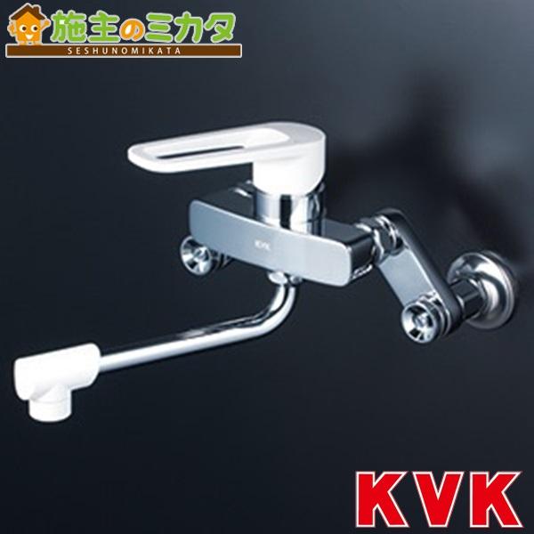 KVK 【KM5000ZHA】 楽締めソケット付シングルレバー式混合栓 混合水栓