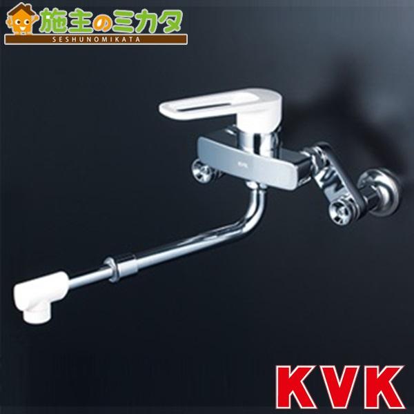 KVK 【KM5000ZHASJ】 楽締めソケット付シングルレバー式混合栓 伸縮自在パイプ付 混合水栓
