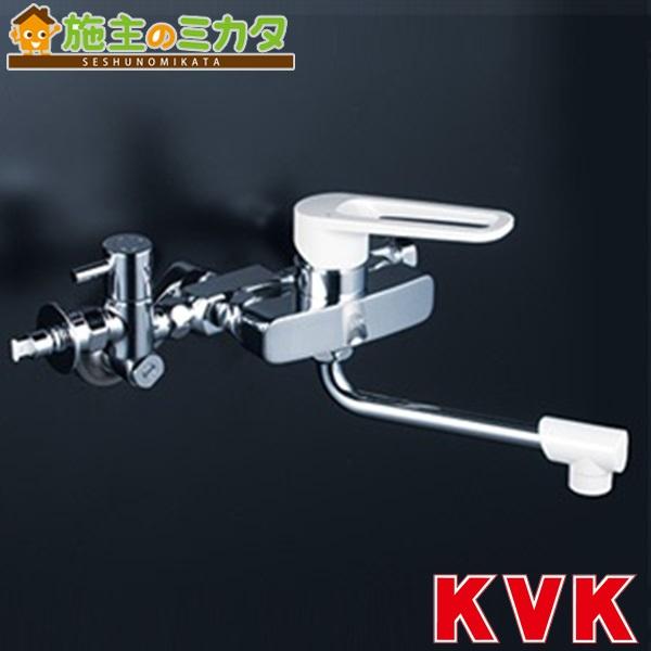 KVK 【KM5000ZHTU】 給湯接続専用シングルレバー式混合栓 混合水栓