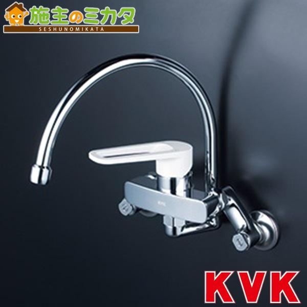 KVK 【KM5000ZSS】 スワン型パイプ シングルレバー式混合栓 混合水栓