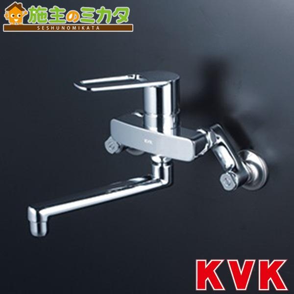 KVK 【KM5000ZTEC】 シングルレバー式混合栓 eレバー 混合水栓