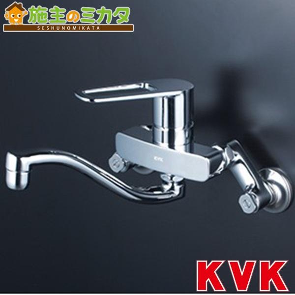KVK 【KM5000ZTH】 シングルレバー式混合栓 混合水栓