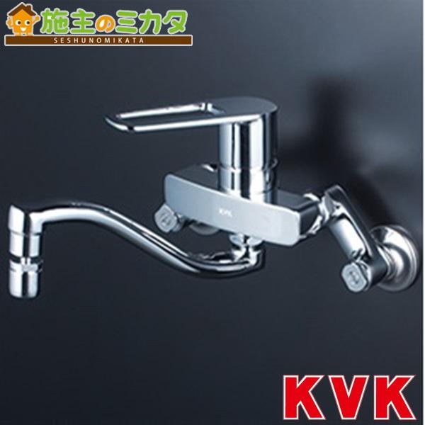 KVK 【KM5000ZTHS】 シングルレバー式混合栓 首振り泡沫器付 混合水栓