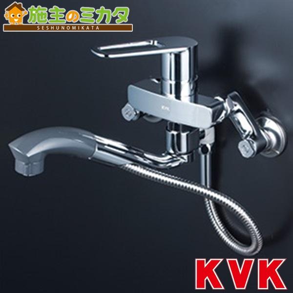 KVK 【KM5000ZTP】 シングルレバー式シャワー付混合栓 混合水栓
